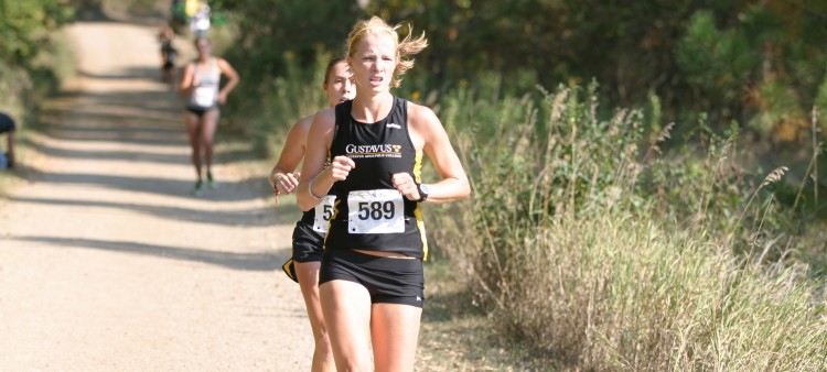 Sophomore Caitlin Fermoyle finished first at Saturday's Saint John's Invitational