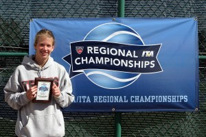 Laura Krull of Grinnell College won the 2012 USTA/ITA Singles Championship.